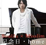 home-SoulJa × Misslim