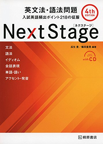 Yutaka Seifuku : 英語 問題集 無料 : 無料