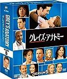 グレイズ・アナトミー シーズン5 コンパクト BOX [DVD]