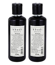Khadi Bhringraj Hair Oil, 210ml (Pack of 2)