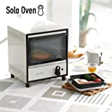 recolte solo oven (ソロ オーブン) ホワイト RSO-1 (W)
