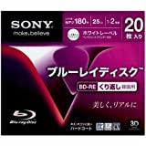SONY 20BNE1VDPS2 ソニー ブルーレイRE2倍速1層20枚パック Vシリーズ