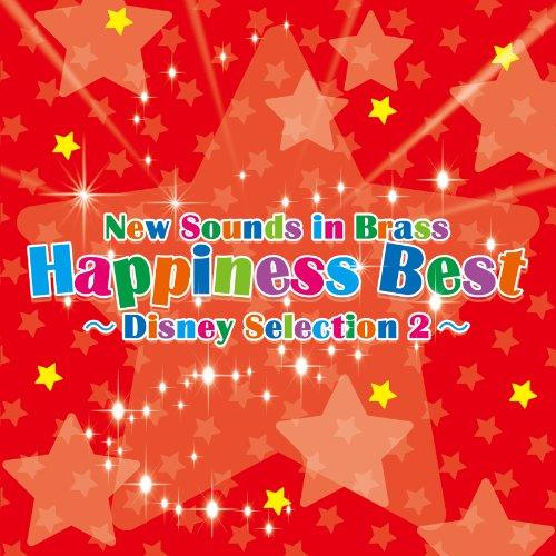 Tokyo Kosei Wind Orchestra - New Sonds In Brass Happiness Best Disney Selection II [Japan CD] TYCN-62001