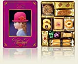 Tivolina Le Chapeau Rouge Assorted Japanese Gourmet Cookies/Dessert/Pastry Bites Gift Tin Net Wt 9.38 Oz (266 g)