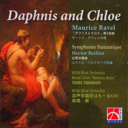 「ダフニスとクロエ」第2組曲 Daphnis and Chloe