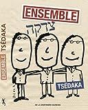 Ensemble : tsédaka