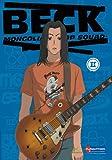 Beck - Mongolian Chop Squad - Vol.2 [UK Import]