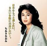 日本をもっと愛したい、きれいな歌に出逢いたい…。