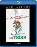 Mr.BOO! ミスター・ブー [Blu-ray]