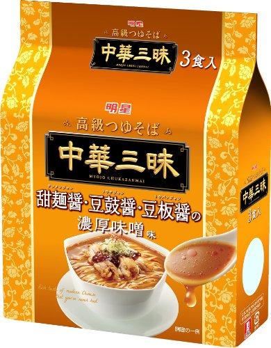 明星 中華三昧 濃厚味噌 3P×2個