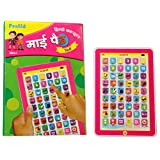 PraSid Mini My Pad Hindi (Multicolor)