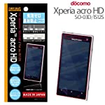 Xperia acro HD docomo SO-03D/au IS12S用気泡ゼロ反射防止防指紋フィルム