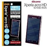 レイ・アウト Xperia acro HD docomo SO-03D/au IS12S用気泡ゼロ反射防止防指紋フィルムRT-SO03DF/H1