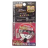 カツイチ(KATSUICHI) KS-105 ナイロン水中糸完全仕掛   6.5-0.3