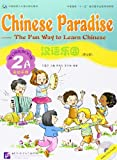 Chinese Paradise-The Fun Way to Learn Chinese (Workbook 2A) (Chinese Edition)