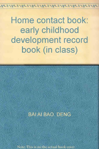 Early Childhood Development Classes