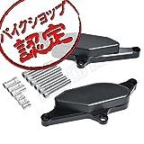 エンジンガード エンジンスライダー 黒 V-MAX17000 Vmax1700 V-MAX EBL-RP22J ブラック