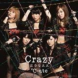 Crazy 完全な大人(初回盤A DVD付)