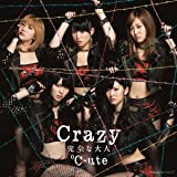 ℃-ute「Crazy 完全な大人」