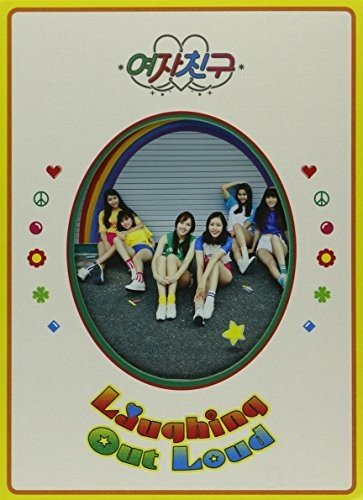 CD : Gfriend - LOL: Laughing Out Loud Version (Asia - Import)