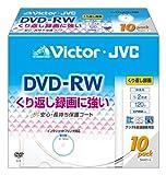 ビクター 映像用DVD-RW 保護コート仕様(ハードコート) デジタル録画対応 2倍速 ワイドホワイトプリンタブル 10枚 VD-W120VW10