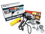 家庭用100V電動ウインチ(ホイスト)最大能力200KG