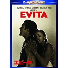 �G�r�[�^ [DVD]