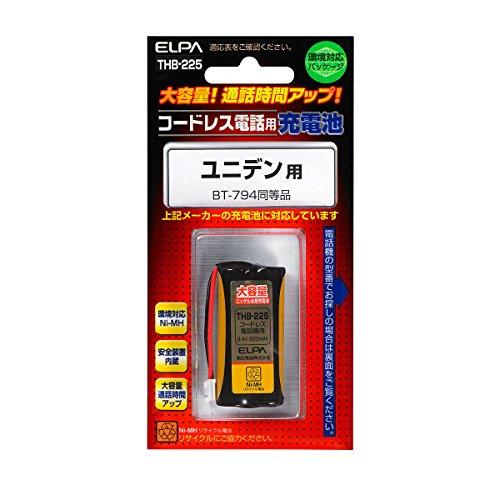 ELPA エルパ コードレス電話用 大容量充電池 THB-225