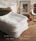 Fabric + コットンガーゼ(80本ガーゼ) ハンカチ10枚セット 《日本製 エコテックス認証》 新生児 《出産準備 ガーゼハンカチ》【 メール便でお届けです。 】 (ピュアホワイト)