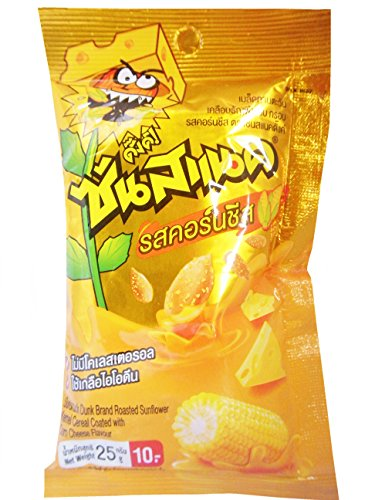 Sunsnack Dunk Brand Roasted Sunflower Kernel Cereal Coated with Corn Cheese Flavour, 28g (Pack of 5) (Cheese Flavored Sunflower Seeds compare prices)