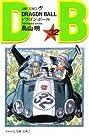 ドラゴンボール 第32巻 1992-10発売