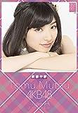 クリアファイル付 (卓上)AKB48 武藤十夢 カレンダー 2015年
