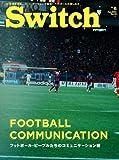SWITCH Vol.32 No.6 ◆ フットボール・コミュニケーション ◆