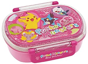 japanese licensed pikachu microwavable bento lunch box pink with license divider. Black Bedroom Furniture Sets. Home Design Ideas