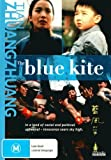 The Blue Kite DVD