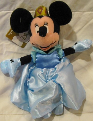 Disney Bean Bag-Queen Minnie