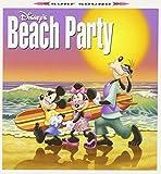 Disney's Beach Party Album (Jewel)