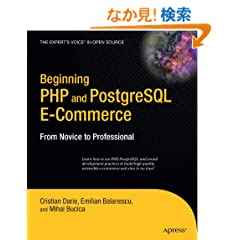 Beginning PHP And PostgreSQL E-Commerce: From Novice to Professional (Beginning, from Novice to Professional)
