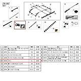カーメイト(CARMATE) ZSP 28 ステー アフターパーツ