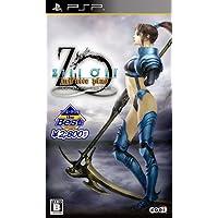 Koei Tecmo the Best Zill O\'ll~infinite plus~