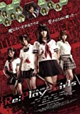 Re:Play-Girls(リプレイガールズ) [DVD]