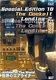 世界のエアライナー Special Edition 16 The Cockpit Landing-2 [DVD]