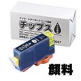 ICチップ付き ヒューレットパッカード(HP) インクカートリッジ HP178XLBK×4 互換 増量版 顔料 ブラック4本セット CN684HJ 対応機種:Deskjet3070A / 3520/Officejet4620/Photosmart5510 / 5520 / 6510 / 6520 / 6521 / B109A / C5380 / C6380 / D5460 / Premium FAX All-in-One C309a / Premium C309G / Premium C310c / Wireless B109N / Wireless B110a / Plus B210a「JAN:4582480212945」インクのチップスオリジナル