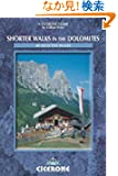 Shorter Walks in the Dolomites: 40 Selected Walks (Cicerone Mountain Walking)