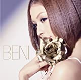The Boy Is Mine feat. Tynisha Keli-BENI