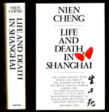 Nien Cheng Life and Death in Shanghai