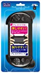 (PS VITA2000シリーズ用) アシストトリガーグリップ (ブラック)