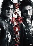 影武者独眼竜 [DVD]