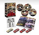西部警察 マシンコレクション スーパーBOX(ブックレット、ステ...[Blu-ray/ブルーレイ]