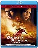 ゴーストライダー エクステンデッド版 [Blu-ray]